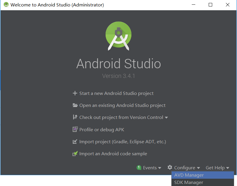 Android Studio启动界面